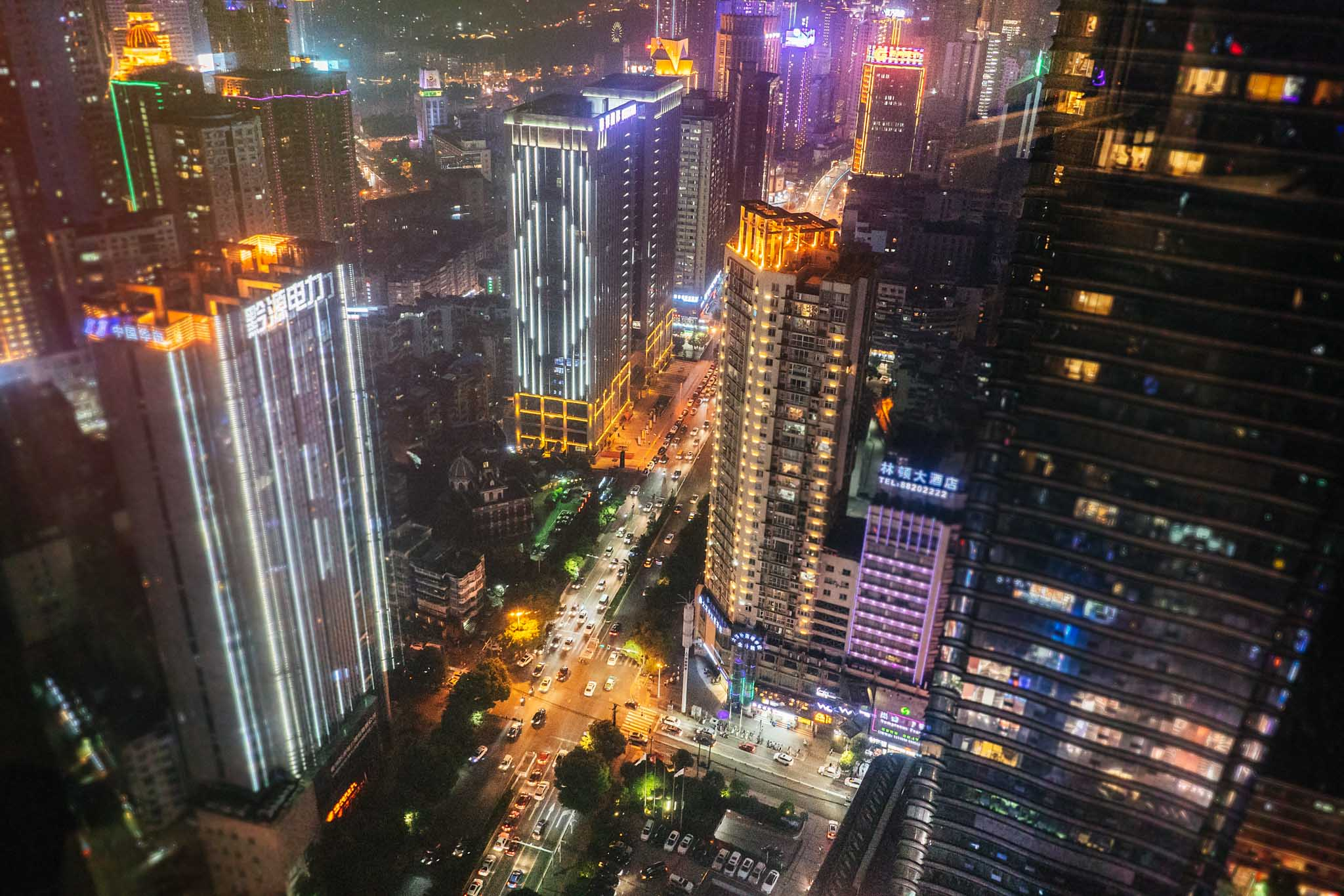 Sofitel Guiyang Hunter china view